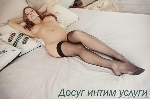 Проститутки москвы юля