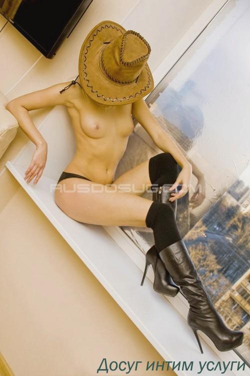 Белина, 32 года: Проститутки в пензе за 45 лет