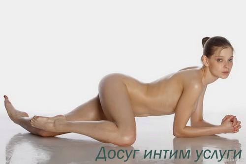 Проститутки с волосатыми письками проверенные в москве