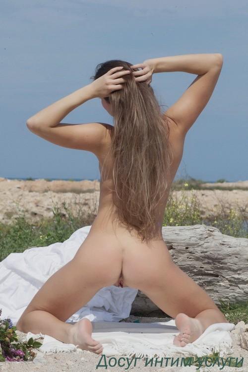 Натальюшка,