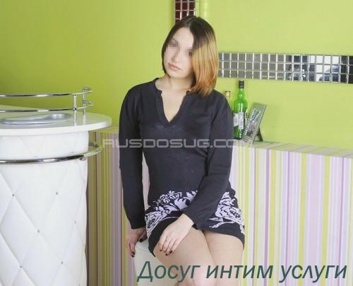 Андра,