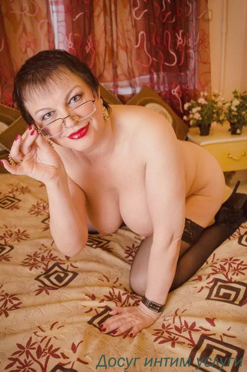 Снять элитную проститутку в москве чеченку