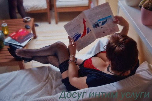 Фатиме, 30 лет, Фото мобильные индивидуалок томск
