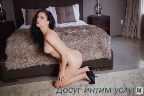 Проститутки питера район метро московская