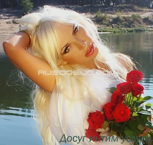Питер московский регион таджикский узбекский проститутка с номер телефонами проститутки